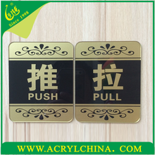 High quality custom made acrylic open closed door sign custom manufacturer