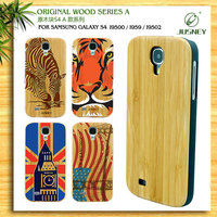 wood back cover for samsung galaxy s4 with custom logo /wood grain case