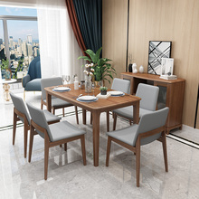 Walnut wood dining room dining set <strong>furniture</strong>