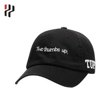 Custom high quality baseball caps hats men,Vintage Washed Cotton Adjustable Dad Hat Baseball Cap , unstructured man hats