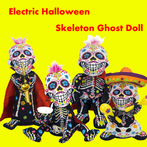 Halloween Plush Toy Dolls Electric Funny Doll Skeleton Ghost Doll