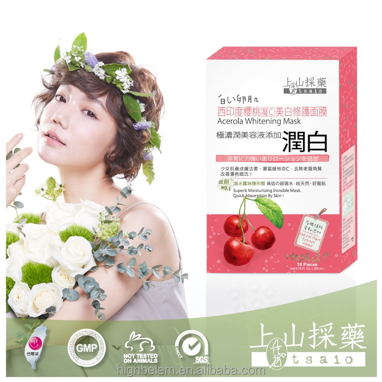 Tsaio cosmetic wholesale personal care natural organic whitening face mask <strong>beauty</strong>