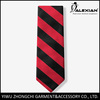 red silk red and black stripe tie