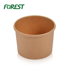 Forest Packing Wholesale corrugated paper cup custom cupcake box