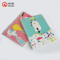 S082 A Cute Stationery 200 Page