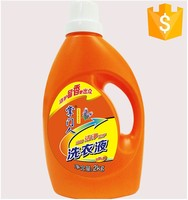 bulk quality grease cleaning laundry detergent