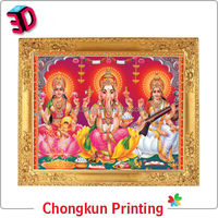 Hot 3d hindu god picture
