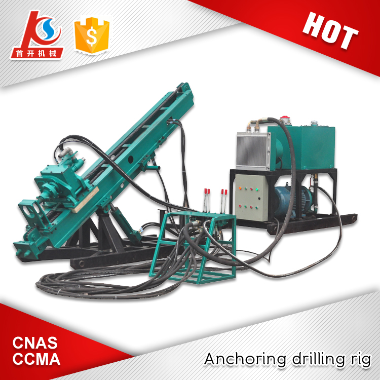 SKMG70A anchor micropiles drilling rig