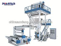 AX plastic plastic embossed glove film blown machine