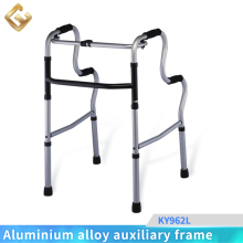 Hospital exercise Walker with PVC Armrest China walker wholesalers