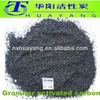 HOT SALE HY-101 4-6mm coal based activated carbon granular for water purification