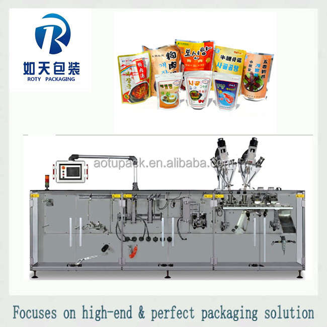 Zipper pouch Filling-Closing-Sealing machine/Automatic liquid /Paste / Honey / Ketchup pouch form fill seal machine