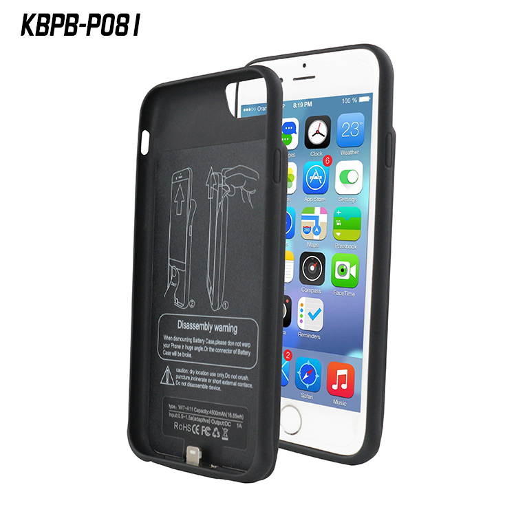 Factory price 5000mAh silicone power bank case for iphone 6/7