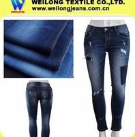 B3274D 8.5oz cotton lycra denim fabric for women jeans