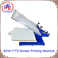 SPE11TX one color screen printing equipment 1 Color Screen Press with Adjustable Pallet