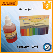 AOKE brand 50ml PH test reagent laboratory reagents Acid base reagent Factory sales