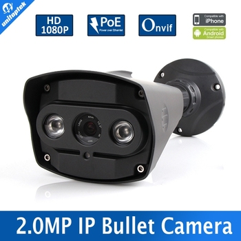 2.0MP Waterproof Outdoor IR 30m 2Pcs Array Leds 1080P Bullet PoE IP Camera Support Onvif