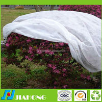 1%-4%UV, plant cover, 100% pp spunbonded nonwoven fabric
