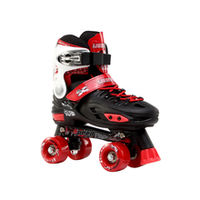 Customizable Kids Roller Skate Shoes With PU Wheels