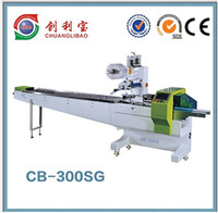 New-design Ice Lolly Tube Packing Machine