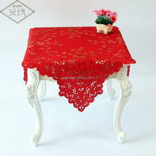 Creative Red Lucky Cloud Satin Cutwork Embroidery Tablecloth