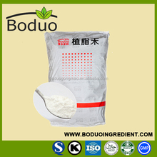 Replacer of Milk Powder 25kg