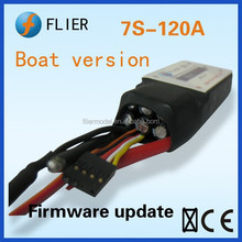7S 120A RC boat Spare Parts brushless servo of new version