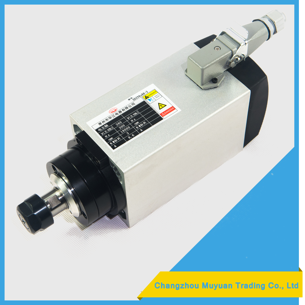 Low price square 3000W ER20 air cooling spindle for cnc machinery