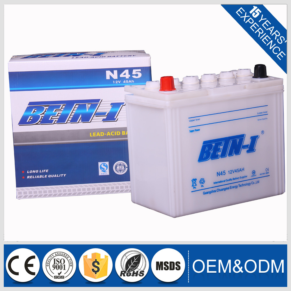 Dry cell battery 12v 45 ah car battery