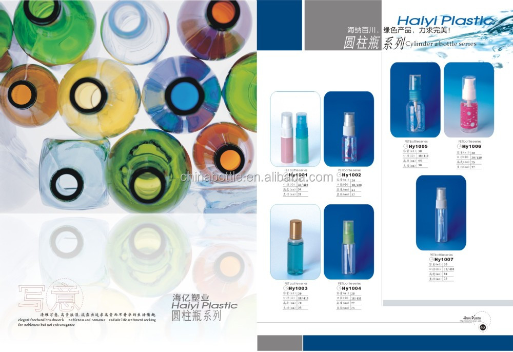 90ml PET bottle Water mist cylinder bottle for cleaning series