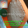 paint coating colloid industry anion powder