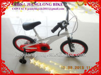 2013 fashion Kid's bike/BMX cycling