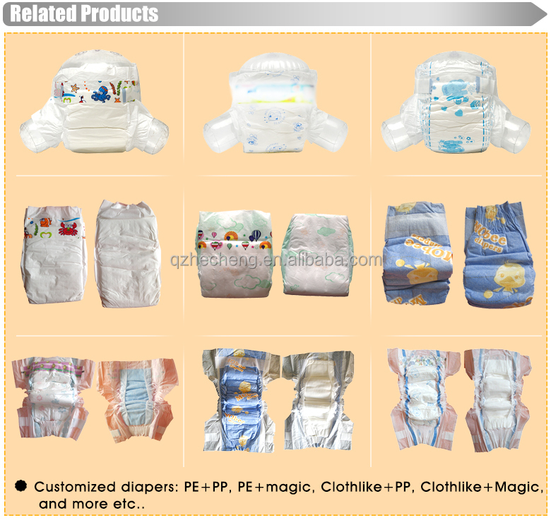Baby Print Adult Diaper Inconvenient Diaper Pad With Double Elastic Waistband