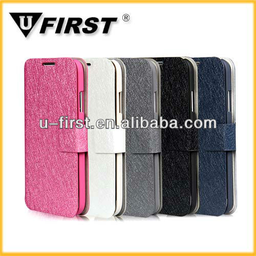 2013 new arrival S4 fashion leather mobile phone case