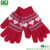 Wholesale Winter Knitted Hand Glove Manufacturer Custom Smart Phone Touch Screen Gloves