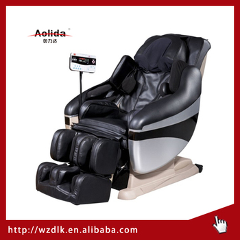 deluxe massage chair balck DLK-H020A