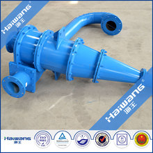 Industrial Washing Machines Hydrocyclone Sand Filter For Washing