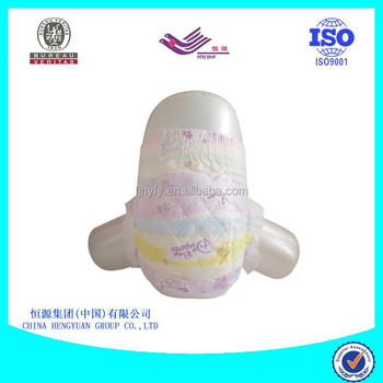 2017 hot salling disposable baby diapers wholesale safety and lovely new product