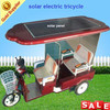 China supplier environmental 3 wheel motorcycle for passengers with solar panel