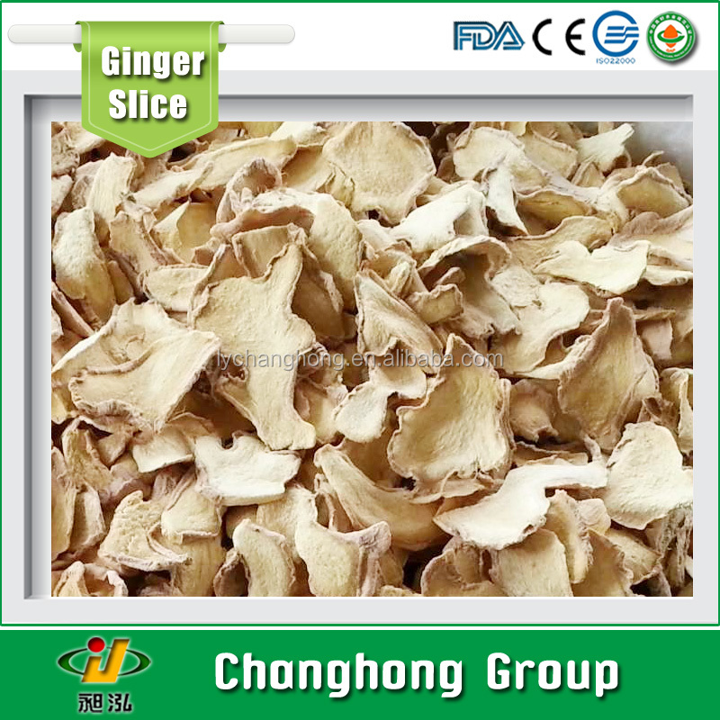 [HOT] Dried Ginger Slice