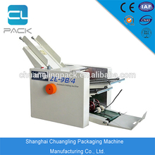 High Quality Automatic Paper Folding Machine For Book Binding