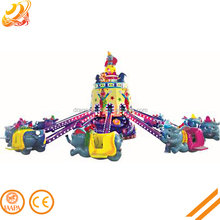China factory used amusement rides kids self control aircraft theme park rides for sale