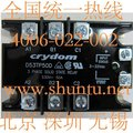 Crydom 3 phase solid state relay D53TP50D SSR D53TP25 in stock