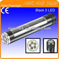 5 High Brightness LED Mini Solar Flashlight with Compass (Black)