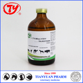 veterinary multivitamin injection with GMP