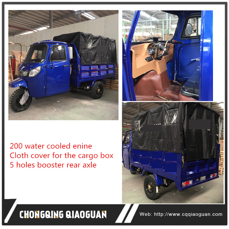 200cc water-cooled cargo closed cover 5 holes booster rear axle cabin trimoto for Peru market
