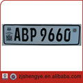 embossed reflective aluminum Zambia car number plate