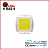 Wholesale Producets 200 Watt COB LED Chip Hot Sale In Shenzhen