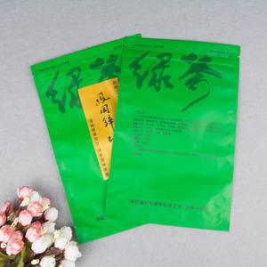 Customized printing heat seal bulk tea bags packaging materials