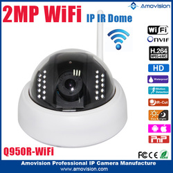 2015 hottest selling Q950R-WIFI 2.0 Megapixel HD Network IR-dome cctv camera indoor vga rca
